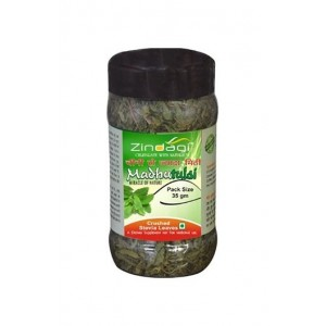Zindagi -Dry Stevia Leaves- Herbal & Natural Sweetener