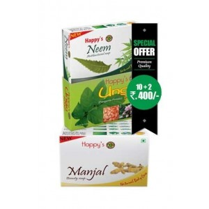 Happy Herbal Care Manjal...