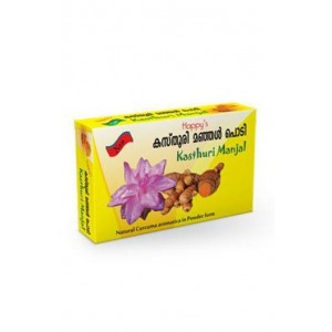 Happy herbal care Kasthuri Manjal Powder 40 GM