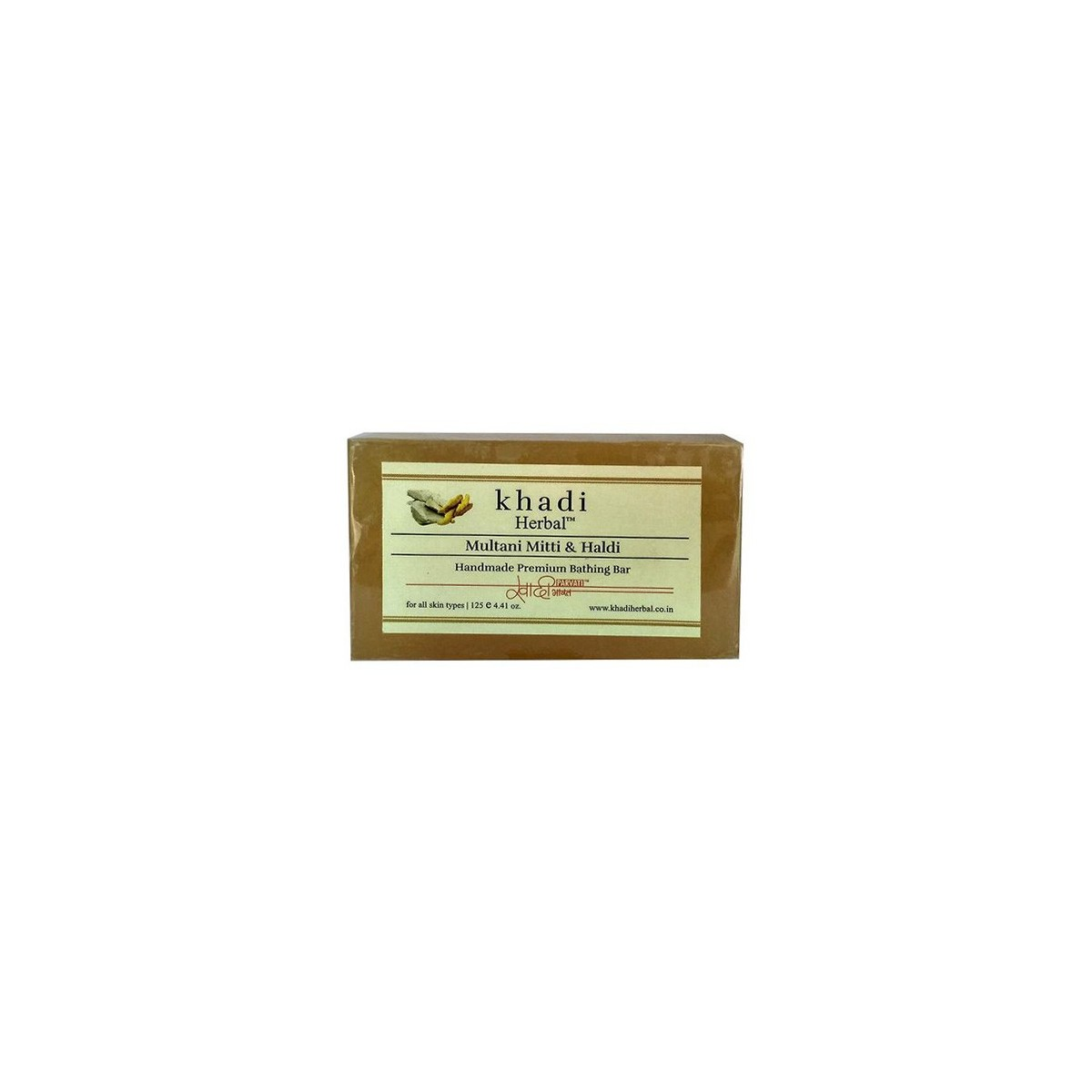 Khadi Multani Mitti Soap  125grams