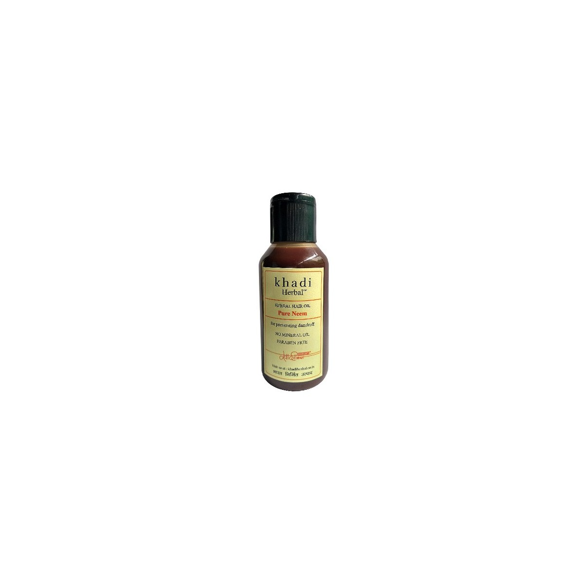 Khadi Pure Neem Oil 100ml - For Skin And Hair
