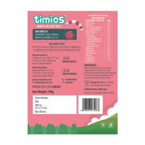 Timios Zookers (Cherry Bits) back