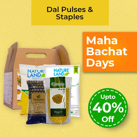 dal pulses & staples offer